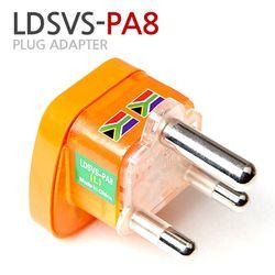 LDSVS-PA8 남아프리카공화국 해외여행 필수품
