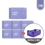 원데이원팩 중형7팩 + 아이카사 폴딩박스 S violet