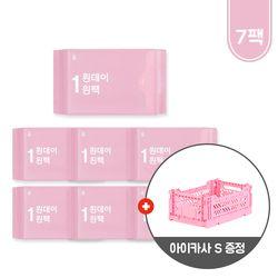 원데이원팩 대형7팩 + 아이카사 폴딩박스 S baby pink