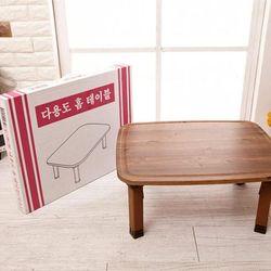 모디 소형 다용도 홈 직사각 테이블