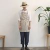 stripe short apron [ beige ]