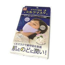닥터프로 수면용가습마스크