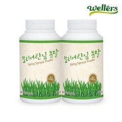 [웰러스] 국산 새싹보리 보리어린잎 분말 가루 100  2병