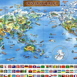 500조각 직소퍼즐 - 어린이 세계지도 한글판 (CA5075A)