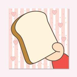 암기빵 줄무늬 떡메모지