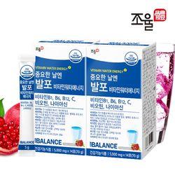 조율체 발포 비타민B 워터 에너지 2박스 (28포)