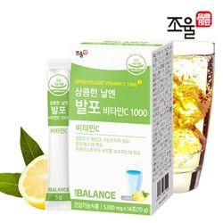 조율체 발포 비타민C 1000 1박스 (14포)