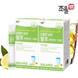 조율체 발포 비타민C 1000 2박스 (28포)