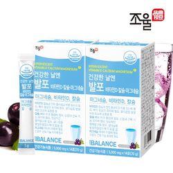 조율체 발포 비타민D 칼슘 마그네슘 2박스 (28포)