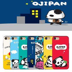 오지팡 슬라이드 카드범퍼 케이스.아이폰6(S)플러스