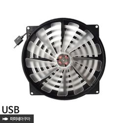 고운물 플레이트 USB 냉각팬 XL-1F