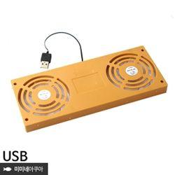 고운물 플레이트 USB 냉각팬 XL-2F