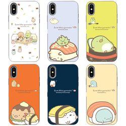 SKINU x 스밋코구라시 초밥테마 카드수납-아이폰6플러스