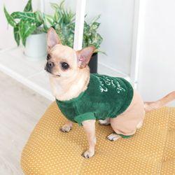 패리스독 강아지옷 포근해 올인원