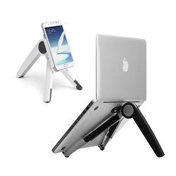 소이믹스 스마트 폴딩 노트북 태블릿 거치대 SOME3