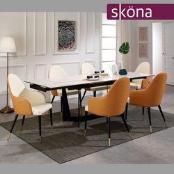 카르나 6인 확장형 세라믹 식탁 세트
