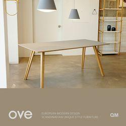 오브(Ove) 테이블 리노 그레이 W2000 x D900