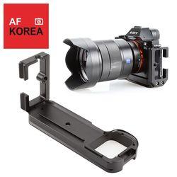 AF Korea Sa7A01 소니 A7 L-Plate