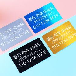 슬림 주차번호카드 SL02 주차알림카드 주차번호판