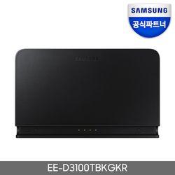 삼성 갤럭시 탭S4탭A 충전 Dock POGO PIN EE-D3100T