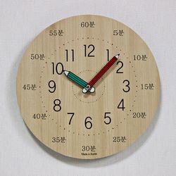 (kthx0440)저소음 교육용 원형시계 260