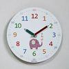(kthx0442)저소음 교육용 시계 260 (코끼리)
