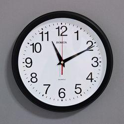 (ksam010)모던벽시계 901 (블랙)
