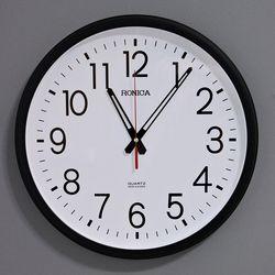 (ksam016)모던벽시계 908 (블랙)