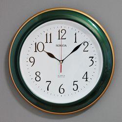 (ksam020)모던벽시계 303 (그린)