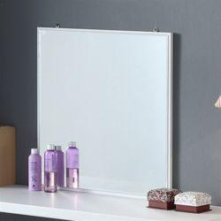 프뤼 멀티 600 거울