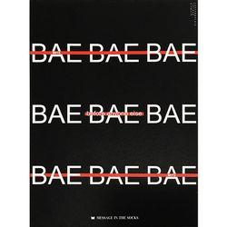 BAEBAE POST CARD