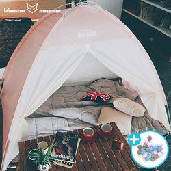 빈슨메시프-가성비 난방텐트 실내 방한 방풍 침대텐트(킹)