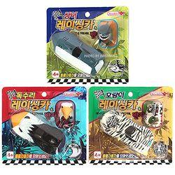 동물 레이싱카 반지세트 (9EA)