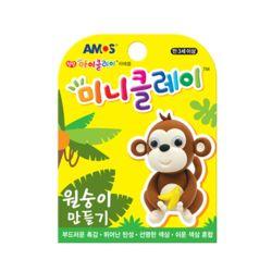 AMOS 아모스 미니클레이 원숭이 만들기