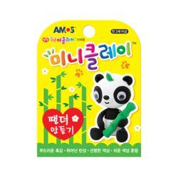 AMOS 아모스 미니클레이 팬더 만들기