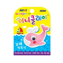 AMOS 아모스 미니클레이 고래 만들기