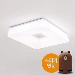 IoT 방등(40W) with U+IoT 원형방등 사각방등 무드등 리모컨