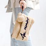 지오바니 겨울가방 04.양털 클러치백 [3색]