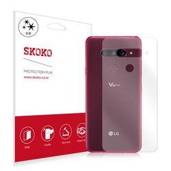 스코코 LG V40 씽큐 유광 후면 외부보호필름 2매