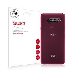 스코코 LG V40 씽큐 카메라 렌즈 보호필름 2매