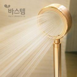로즈골드 알루미늄 샤워기