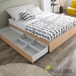 오피서 서랍수납형 싱글 침대 포켓 스프링 매트리스