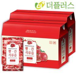 빨간 석류즙 80ml 2박스(100포)