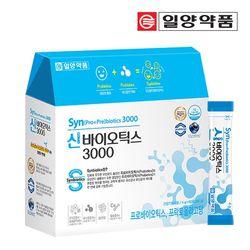 일양약품 신 프로+프리바이오틱스 유산균 3000 1박스 (60포)