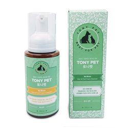 토니펫 워터리스 폼클렌저 강아지 고양이 애견샴푸 드라이샴푸