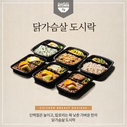 [무료배송] 닭가슴살 도시락 6종 12팩