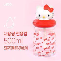 헬로키티 초음파 미니가습기 컵세트 HKHD01