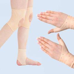 닥터키 실리콘 보호대 손목발목무릎