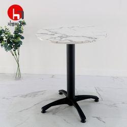 화이트 대리석 식탁테이블 2인용