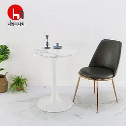 화이트 대리석 식탁테이블